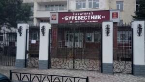 burevestnik_mvd_zdanie_8