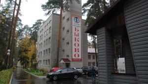 Быково_4