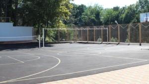 Санаторий Солнечный спорт1